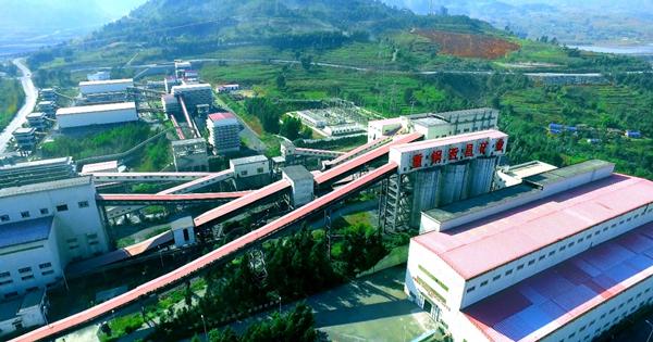 中冶长天重工_重钢太和铁矿700万吨/年选矿工程_中冶长天国际工程有限责任公司